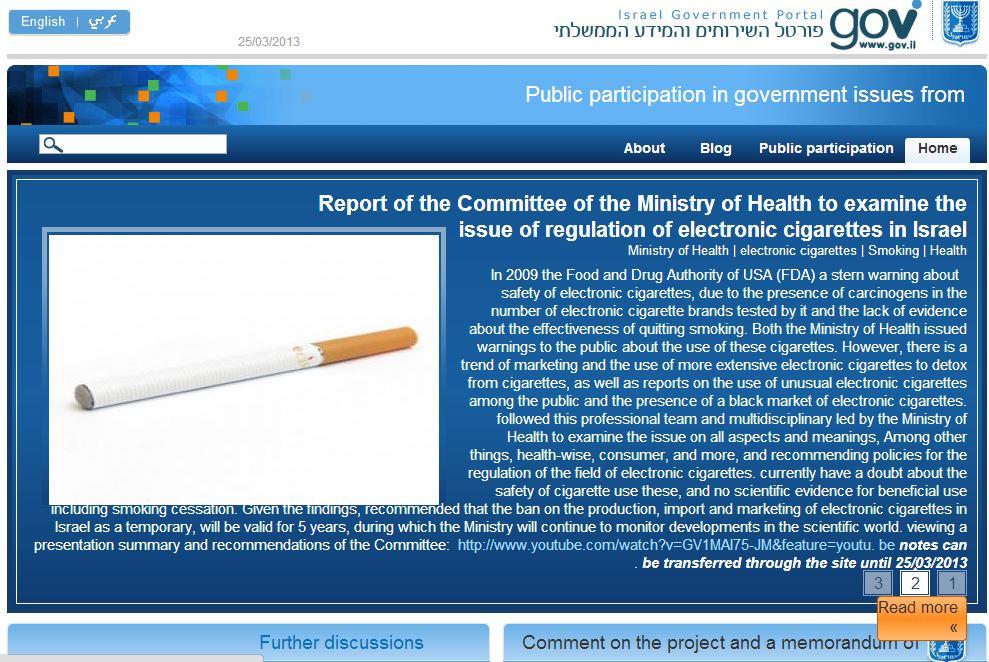 Israeli consultation on e-cigarettes